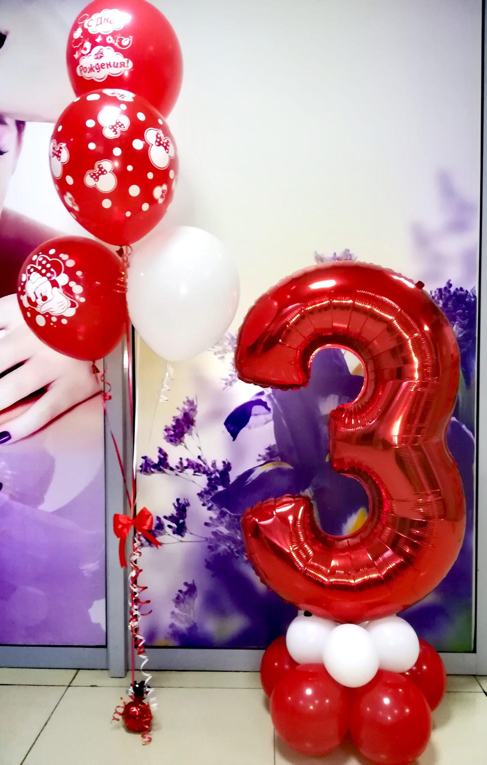 Цифра на подставке+связка из 5-ти шаров