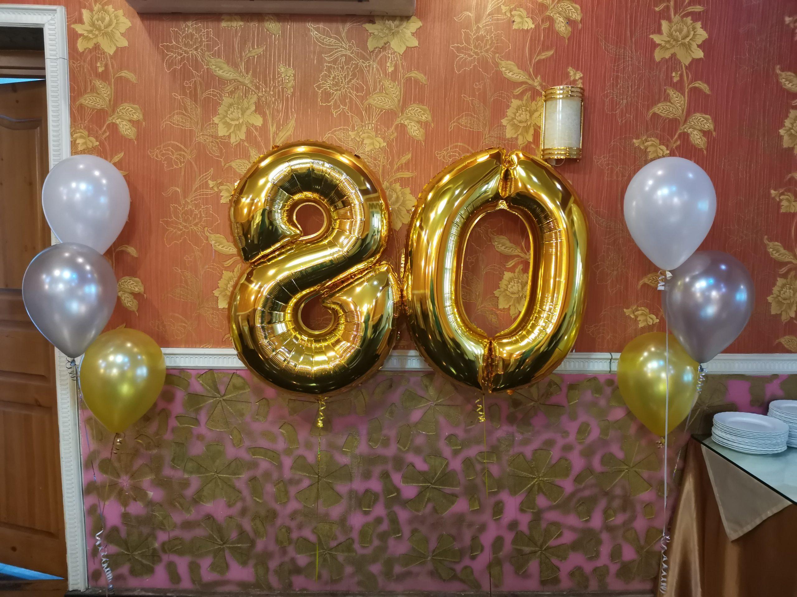Цифры+2 связки из 3-х шаров