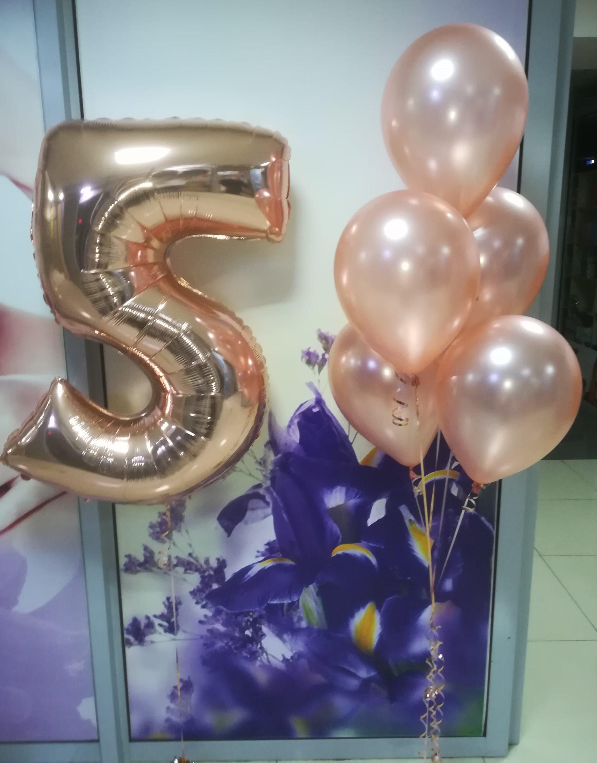 Цифра+связка из 5-ти шаров №31