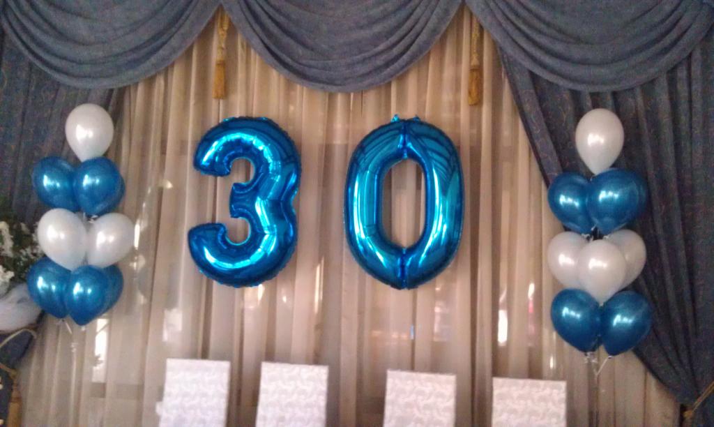 Цифры+2 связки из 10-ти шаров
