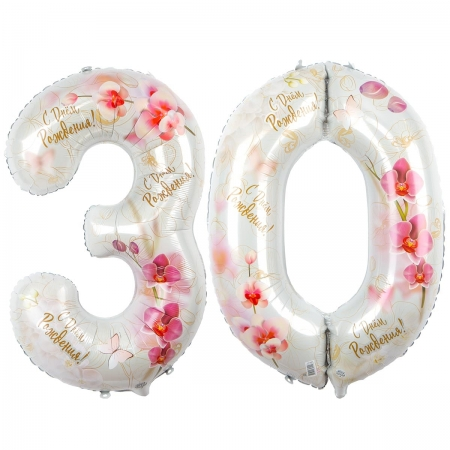 """Цифры """"30"""" для неё"""